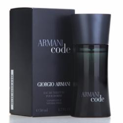 Armani Code Eau De Toilette 75ml