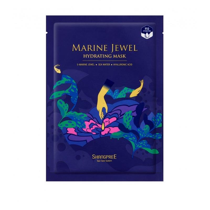 Marine Hydratating Mask 30ml